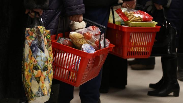 В Башкирии снизили прожиточный минимум