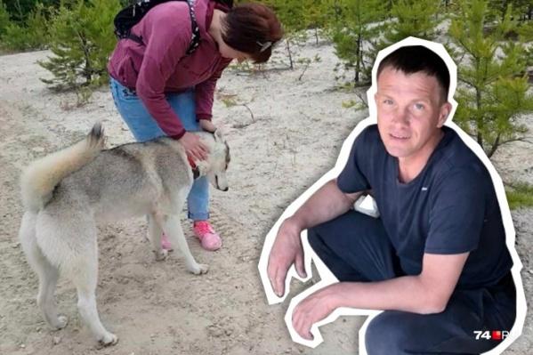 Челябинец Олег Потапов убил собаку летом на карьере
