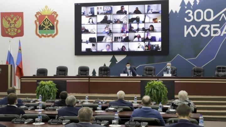Больше 500 000 жителей Кузбасса получают льготы: в парламенте обсудили состояние ЖКХ и его развитие