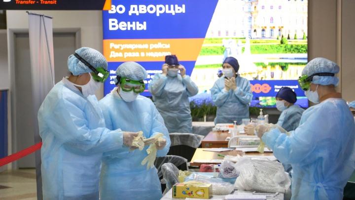 Пассажиров, прилетевших из Москвы в Уфу, обяжут провериться на коронавирус