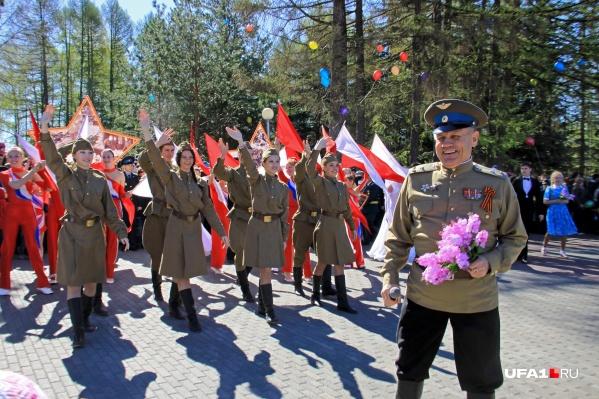 """В этом году состоится парад в честь <nobr class=""""_"""">76-й годовщины</nobr> Победы в Великой Отечественной войне"""