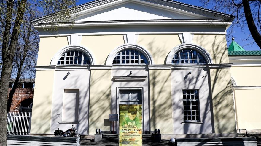 Юрковка, Усадьба Рукавишниковых и Болдино: идём в нижегородские музеи и на выставки онлайн