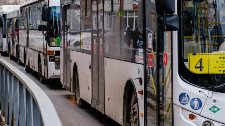 15 июля в Перми изменятся еще 5 автобусных маршрутов