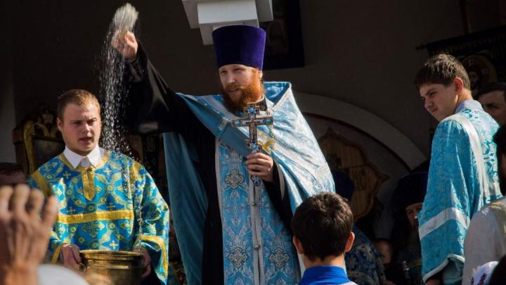 Екатеринбургского священника отправили служить в Польшу