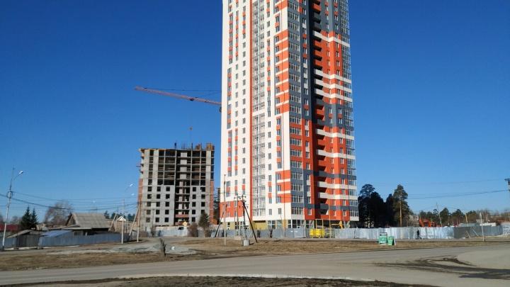В УНЦ ради высоток снесут частный сектор: как повлиять на проект