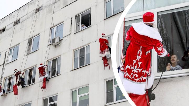 Деды Морозы — альпинисты поздравили детей в нижегородской областной больнице. Настоящее новогоднее чудо