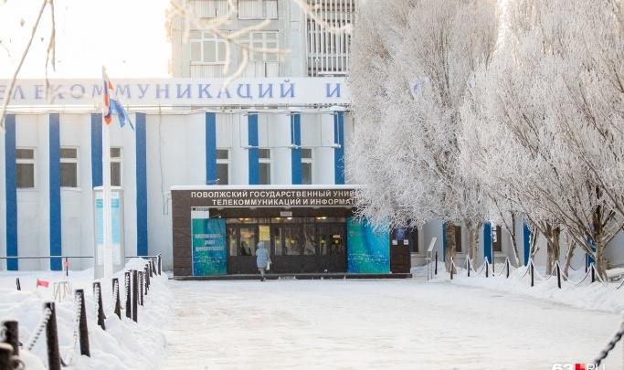 В Самаре обновят фасад ПГУТИ на Московском шоссе