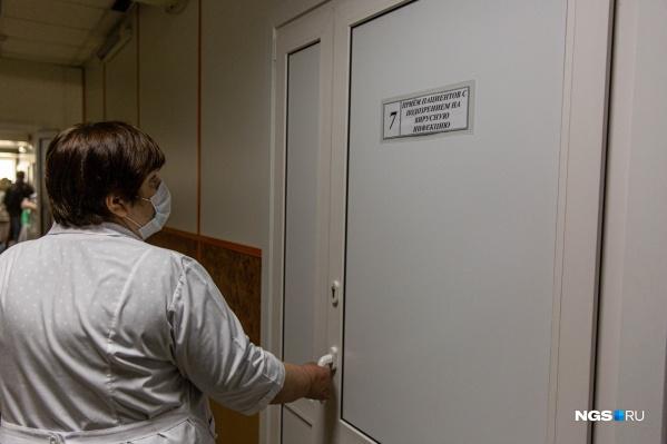 В Новосибирской области выросло число вылечившихся от коронавируса