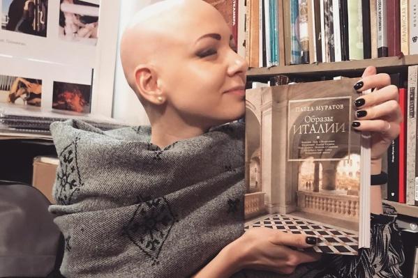 Анна живет без волос с 19 лет