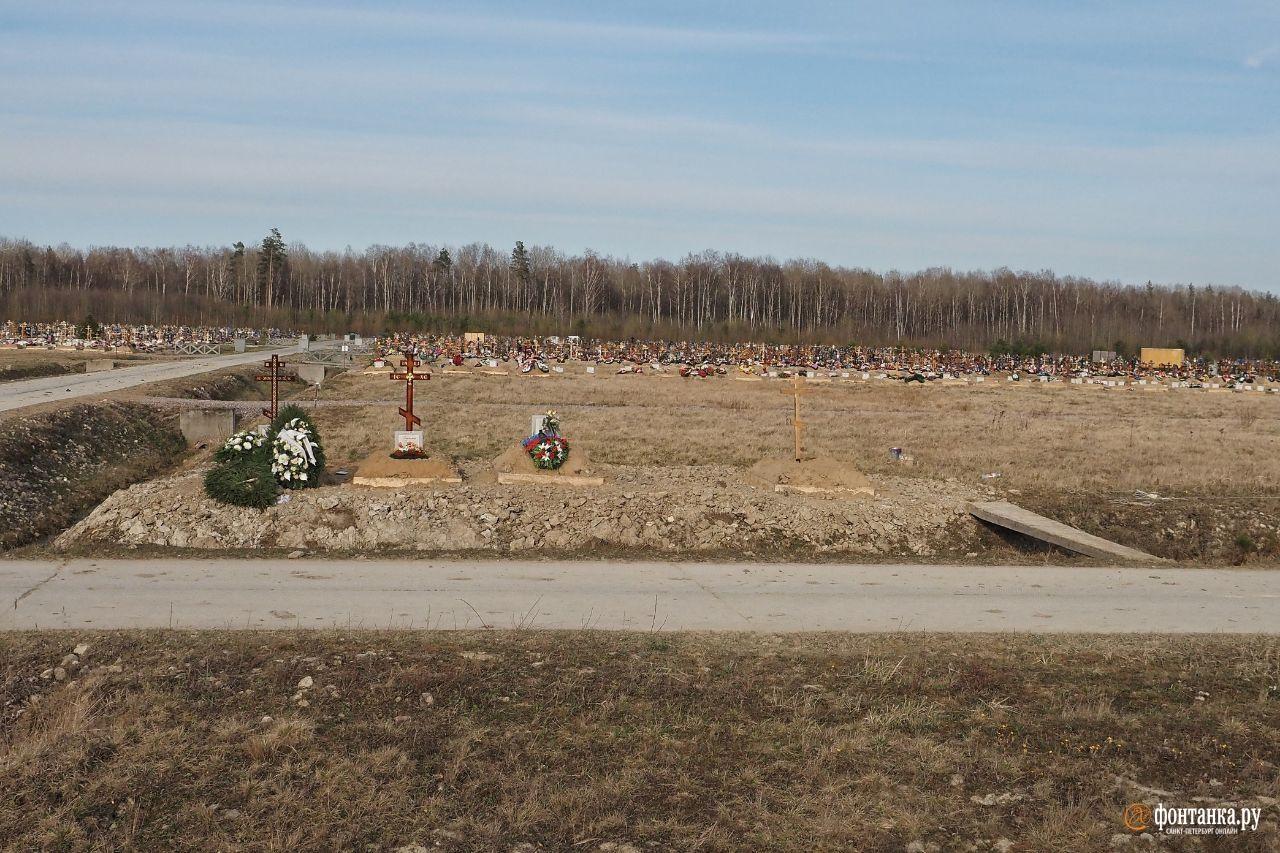 Новое кладбище в Колпино, апрель 2020 года<br><br>автор фото Михаил Огнев / «Фонтанка.ру»<br>