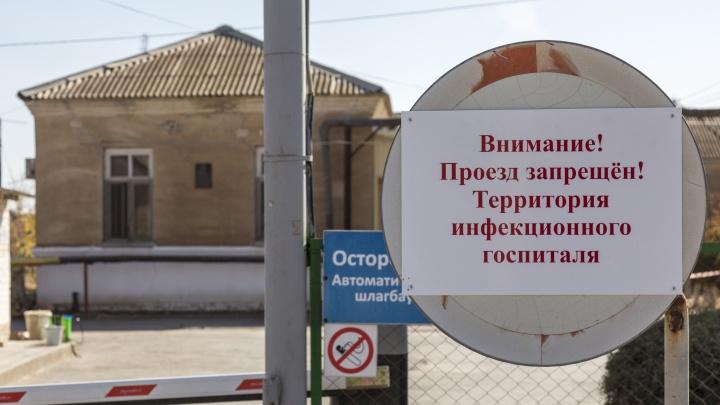 «Под COVID-19 отдали почти 40% коек»: ещё пять больниц полностью забрали под коронавирус в Волгограде и области