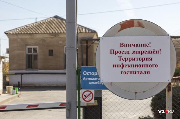 По словам Николая Алимова, в Волгоградской области с лета увеличили коечный фонд в два раза