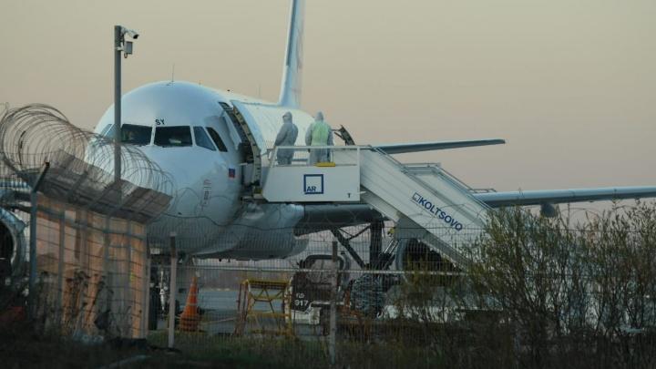 В Екатеринбурге приземлился самолет с уральскими туристами, застрявшими в Таджикистане