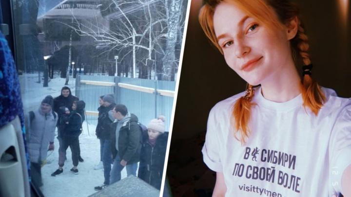 Ростовчан, находившихся в карантине по коронавирусу, отправили из Тюмени домой