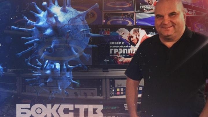 В 40-й больнице Екатеринбурга умер видеоинженер «Четвертого канала». У него был коронавирус