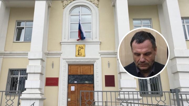 Экс-министр территориальной безопасности Прикамья обжаловал свой приговор