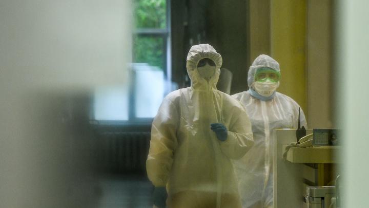 В Свердловской области больше пяти тысяч заражённых, треть из них — в Екатеринбурге