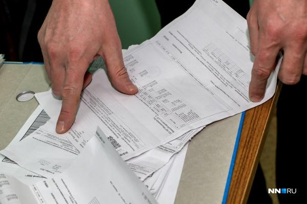 С 1 июля в областиизменяются тарифы на коммунальные услуги