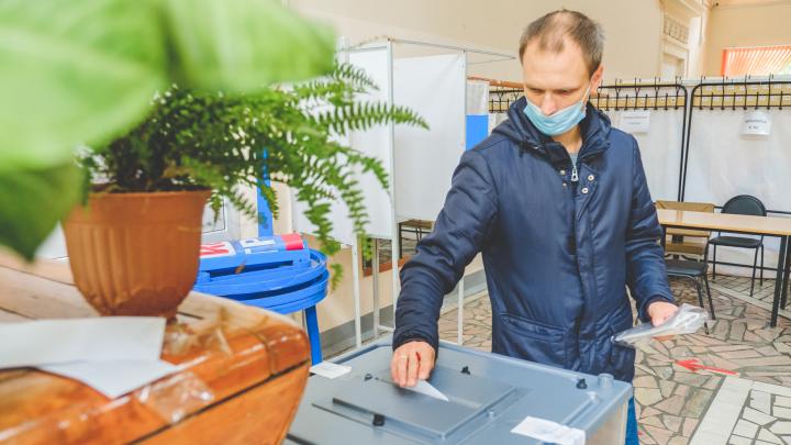Выборы-2020 в Самарской области: как найти свой избирательный участок