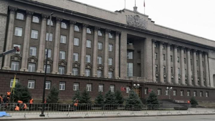 Красноярцы устроили онлайн-митинг у здания правительства. Яндекс удалил все метки