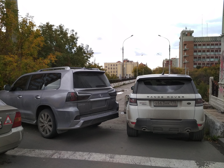 Пешеходам не пройти