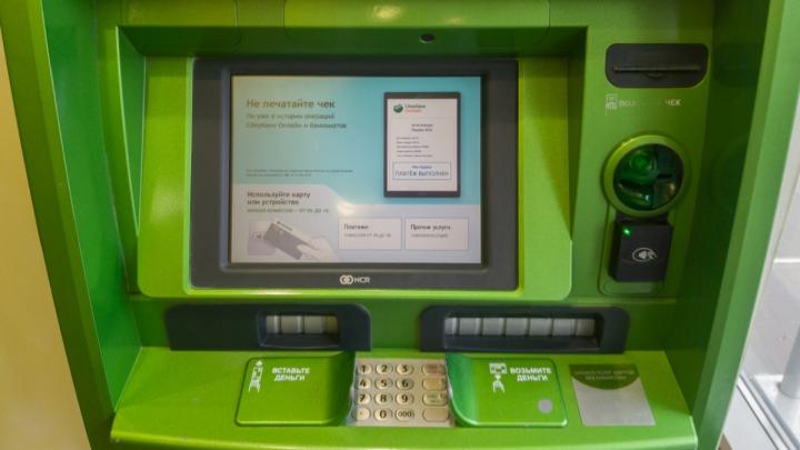 «Работаем, банк не хочет терять прибыль»: под Волгоградом в Сбербанке вспышка коронавируса
