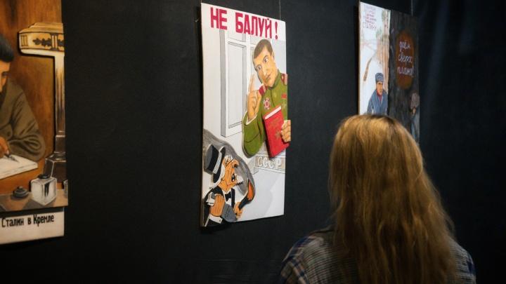 В Екатеринбурге откроется выставка с советскими 3D-плакатами, выпиленными ручным лобзиком