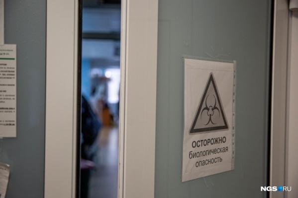 Сразу два несчастных случая в ковидном госпитале произошли в этом месяце