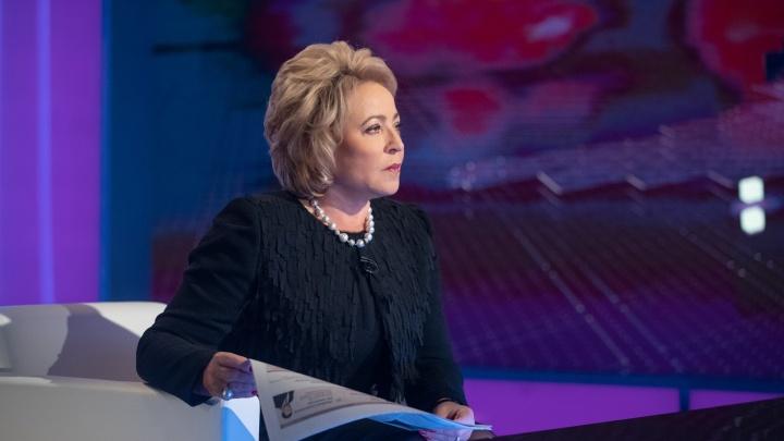 Валентина Матвиенко обсудит пожары с губернатором Голубевым. Она летит в Ростовскую область