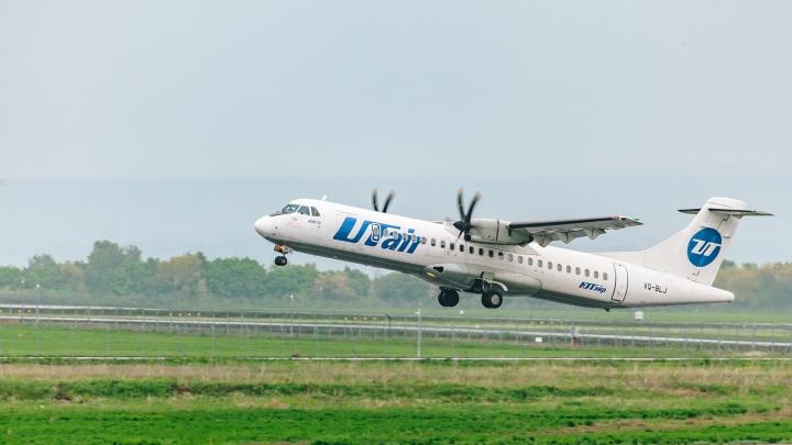 Из аэропорта Курумоч запускают новый рейс в Екатеринбург