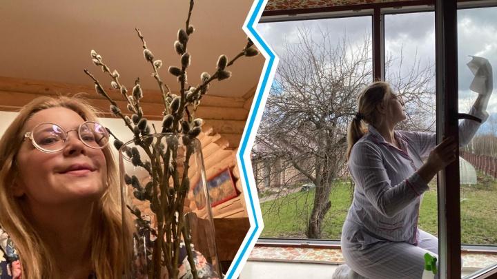 Ирина Пегова самоизолировалась в Выксе