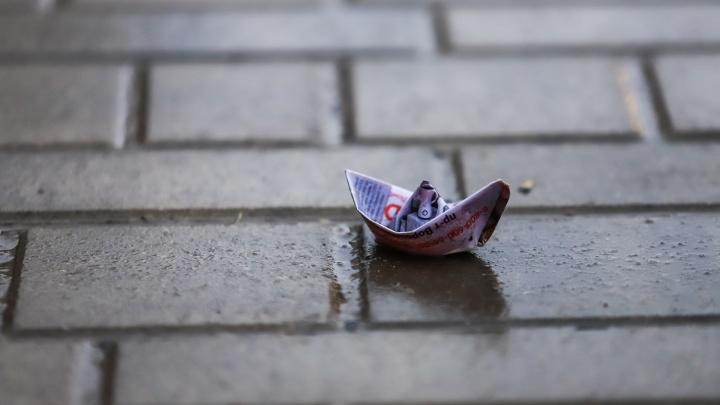 Снова ливни: штормовое предупреждение объявили в Ростовской области