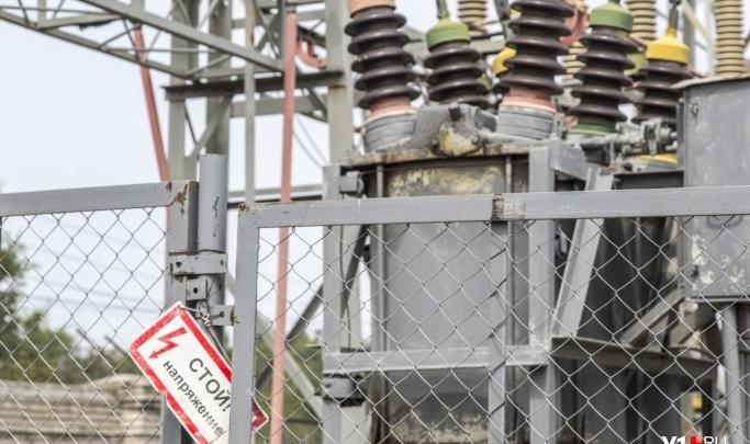 Три района Волгограда 9 сентября оставят без электроэнергии (список адресов и время отключения)