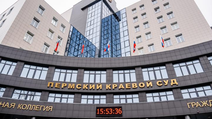 За один день краевой суд рассмотрел 34 иска пермяков к Дмитрию Махонину из-за режима самоизоляции