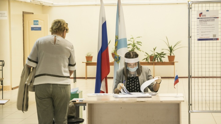Избирком Архангельской области утвердил итоги голосования по Конституции на территории региона