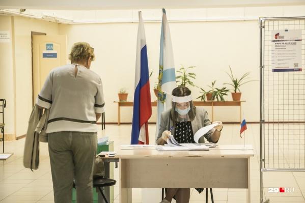 Против внесения поправок в Конституцию РФ выступили 33,38% проголосовавших