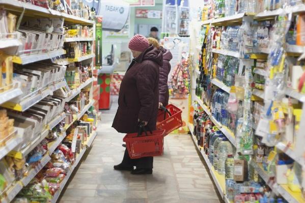"""Стоимость минимального набора продуктов питания в Зауралье в ноябре составила около 4213 рублей, рост за год примерно <nobr class=""""_"""">8%</nobr>"""