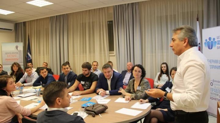 Сельских предпринимателей Тюменской области пригласили на бесплатное обучение