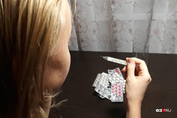 Первые партии препаратов начали доставлять с 5 ноября