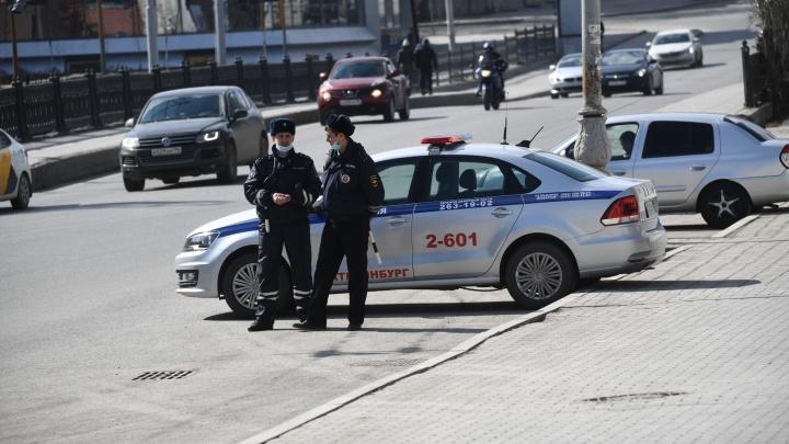 Почему гаишники не проверяют водителей на соблюдение самоизоляции? Отвечает Евгений Куйвашев