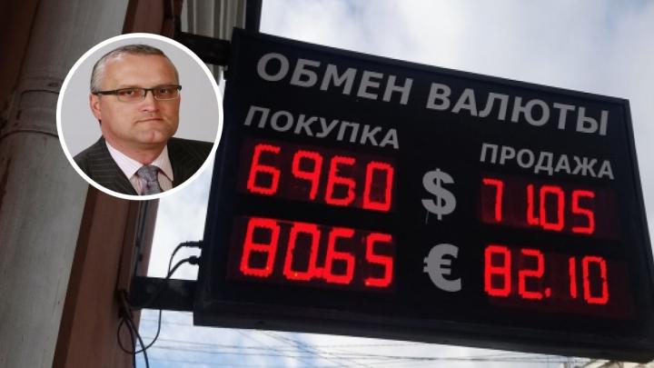«Ситуация радикально отличается от 2008 года»: финансовый аналитик — об итогах «черного» понедельника