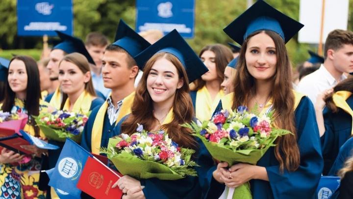 Выпускному — быть, несмотря ни на что: ДГТУ проведет для вчерашних студентов виртуальную вечеринку