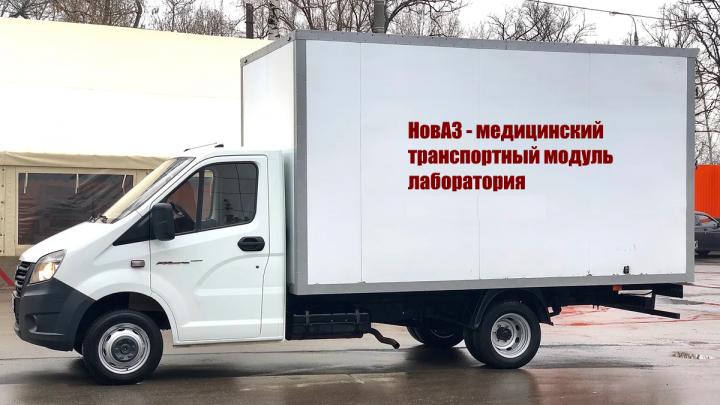 Под Новосибирском разработали машину-лабораторию для анализов на COVID-19. Но Минздраву она не нужна