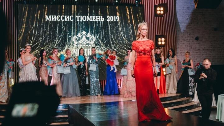 Многодетная модель из Тюмени отправилась на конкурс «Миссис Российская красавица»