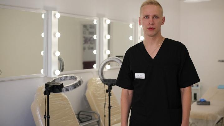 «Все думают, что надо на завод идти»: омич рассказал, как стал бьюти-мастером в салоне красоты