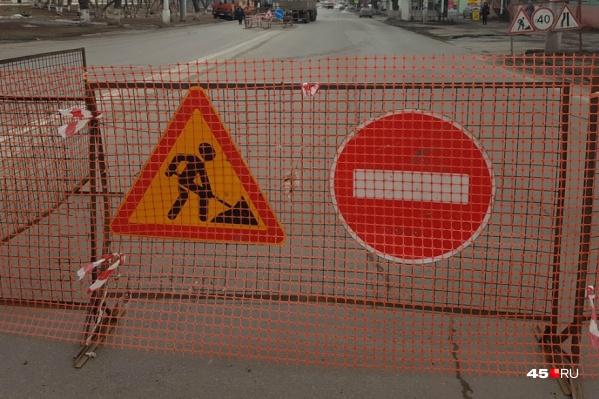 Курганцам-водителям две недели не будет доступен для проезда участок улицы Пичугина