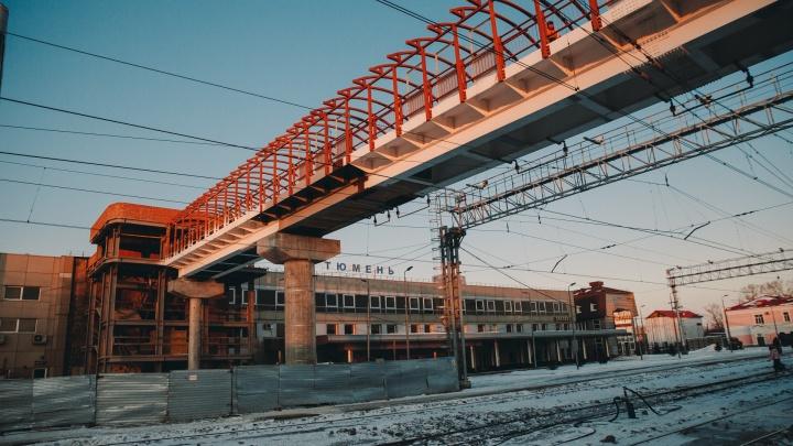 Киркорову понравится? Как будет выглядеть новый надземный переход на тюменском ж/д вокзале