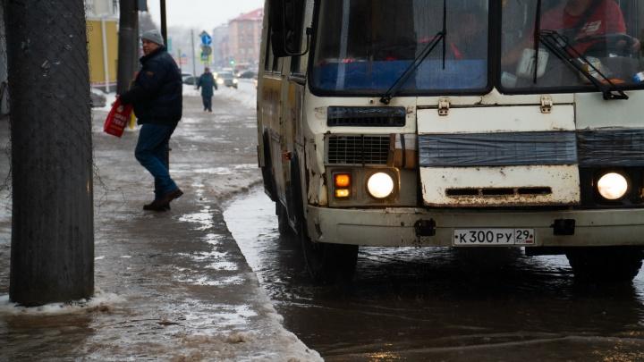 С 1 ноября у автобуса №41 в Архангельске поменяется маршрут