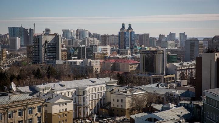 Век не видели: угадайте, что было в знакомых местах Новосибирска 100 лет назад (будет непросто)