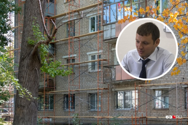 Михаил Архипов руководил ФКР до 2018 года